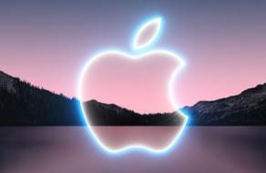 Apple анонсировала ивент для iPhone 13 с помощью приглашения, в которое можно войти
