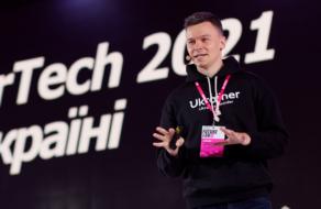 В Україні презентували дослідження MarTech компаній