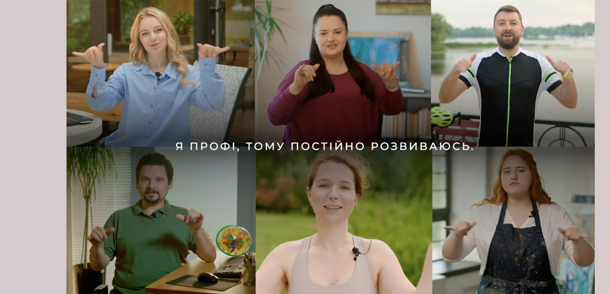 В Україні створено Telegram-канал з вивчення жестової мови