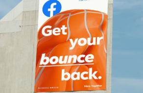 Facebook представил обновленную айдентику своего приложения