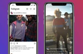 Instagram позволит пользователям совместно редактировать сообщения и делиться лайками
