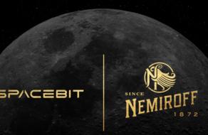 Місія на Місяць: значення для України і чому її підтримує Nemiroff